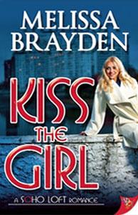 bookshelf_kiss